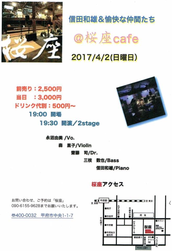 http://kirari-j.com/info/2017/04/01/11132111.jpg