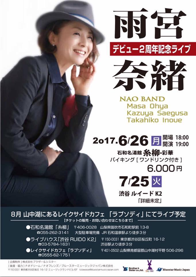 http://kirari-j.com/info/2017/05/07/dsds.jpg