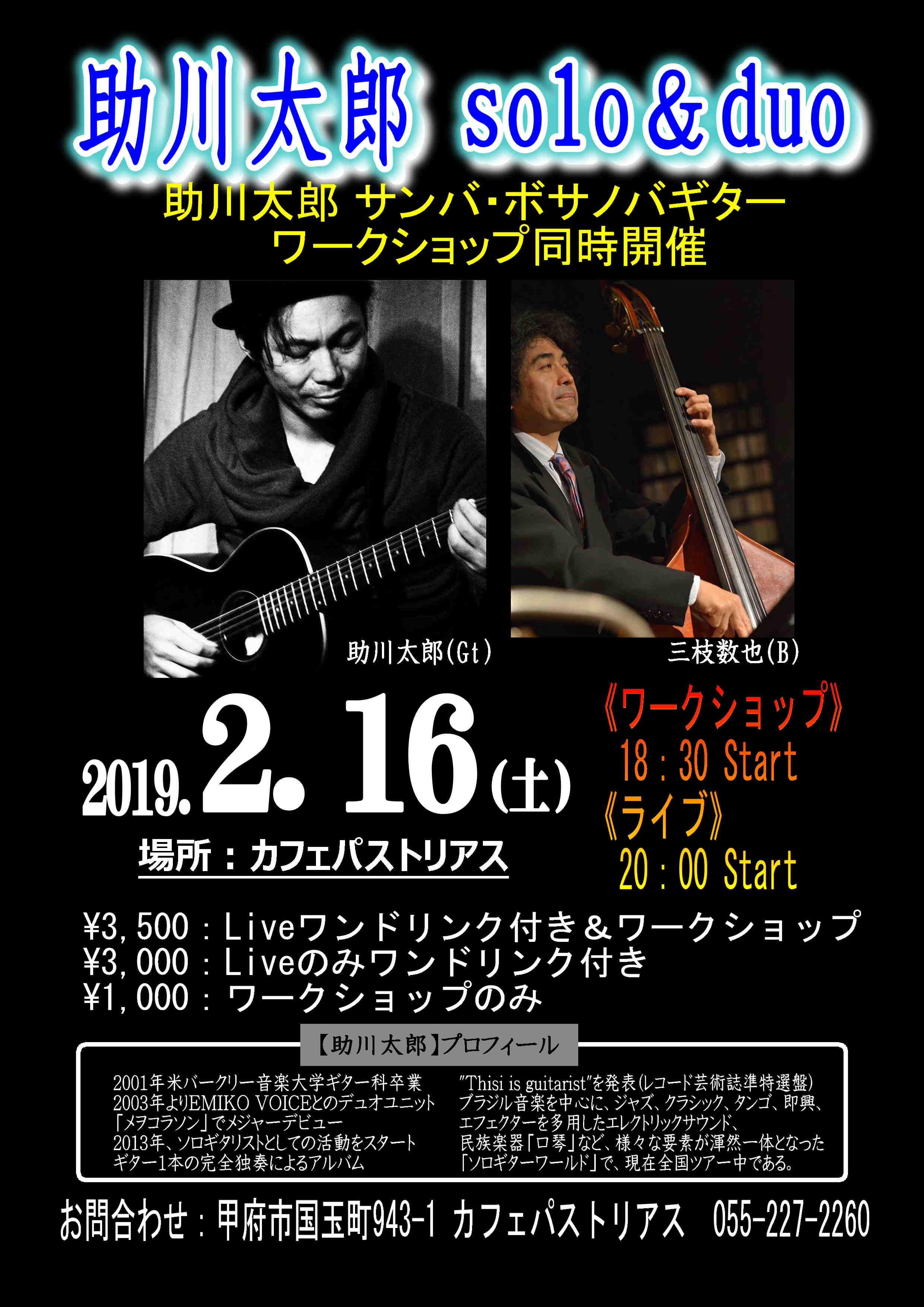 http://kirari-j.com/info/2019/02/14/20190216_0.JPG