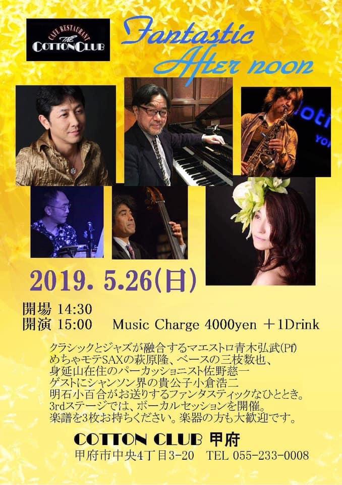 http://kirari-j.com/info/2019/05/24/13123.jpg