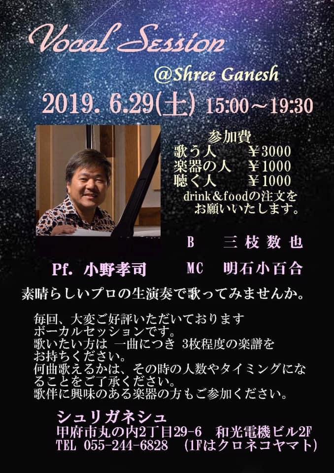 http://kirari-j.com/info/2019/06/26/11132.jpg