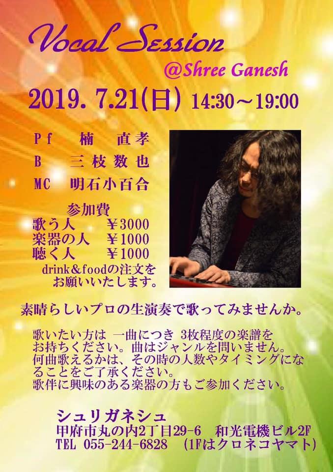 http://kirari-j.com/info/2019/07/16/885.jpg