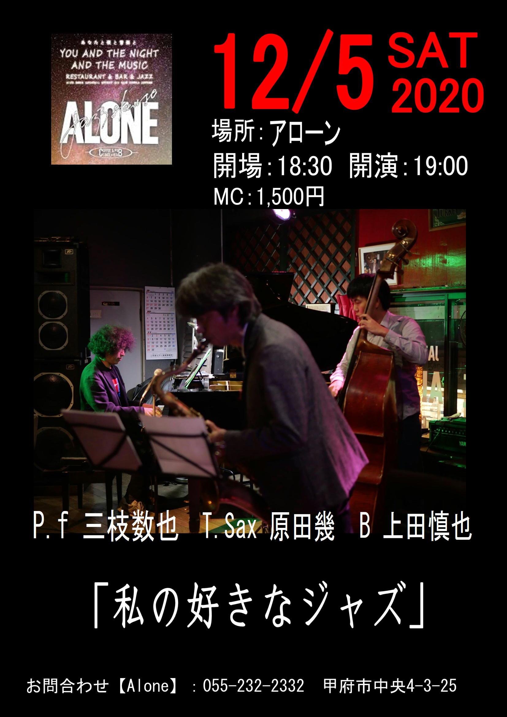 http://kirari-j.com/info/2020/11/14/1_01.JPG